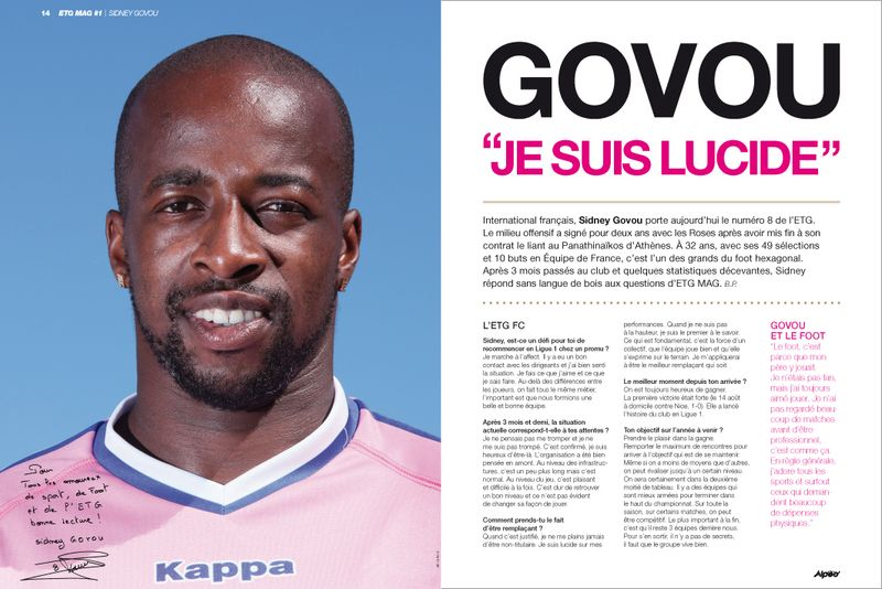 ETG MAG 1 Interview Sidney Govou